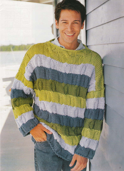Полосатый пуловер с косами