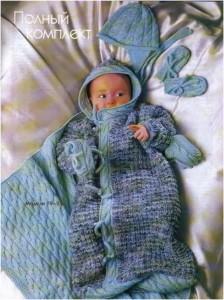 Конверт, шапочка, варежки, башмачки и одеяло для новорожденного
