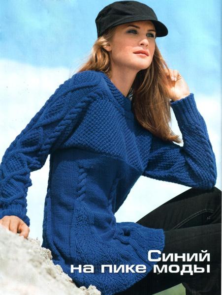 Вязаный пуловер с годе