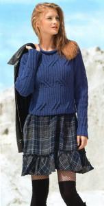 Пуловер с погонами