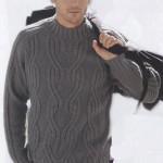 Серый вязаный свитер из BDF