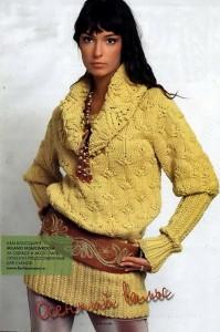 Желтый пуловер с широкой резинкой