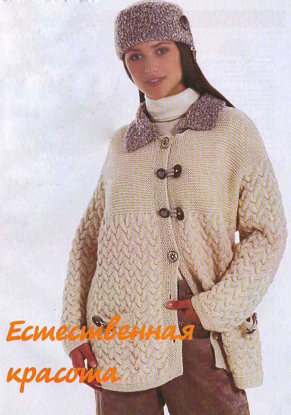 модной одежды для женщин больших размеров Новосибирска
