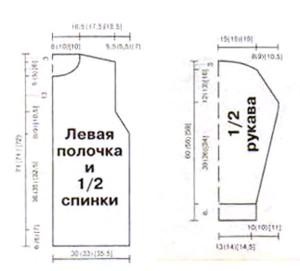 Схема вязания мужского жакета