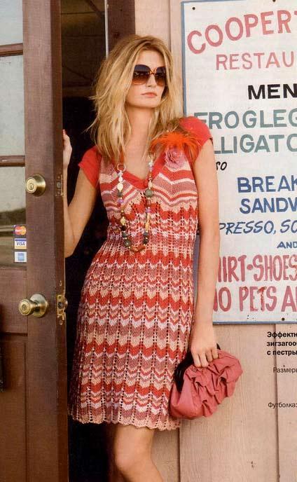 Платье зигзагами и пестрым