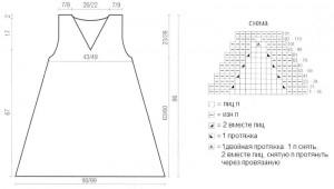 Схема вязания сарафана
