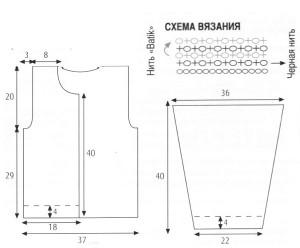 Схема и выкройка для разноцветной кофты