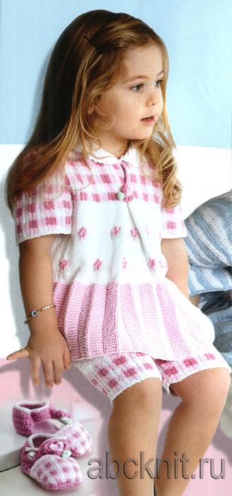 Вязаное платье, шорты, тапочки