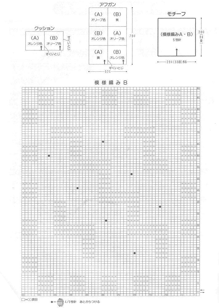 Схема B для покрывала