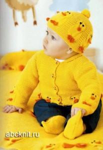 Вязаный набор для малыша с цыплятами