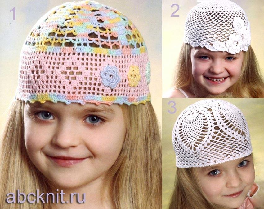 летние шапочки для девочек со схемами вязание спицами и крючком