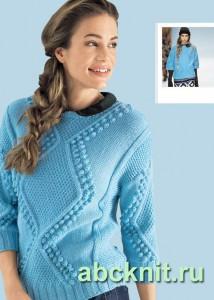 Бирюзовый свитер с ромбом